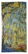 The Large Willow At Giverny Bath Towel