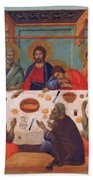 The Last Supper 1311 Bath Towel