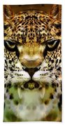 The Leopard Of The Temple  Bath Towel