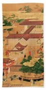 The Life And Pastimes Of The Japanese Court - Tosa School - Edo Period Bath Towel
