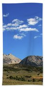 The Lonely Mountains Bath Towel
