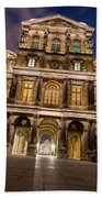The Louvre Museum At Night Bath Towel