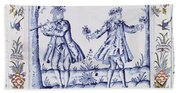 The Magic Flute Bath Towel