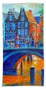 The Magic Of Amsterdam Bath Towel