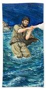 The Miracles Of Jesus Walking On Water  Bath Towel