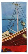 The Mykonos Boat Hand Towel