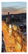 The Nights Of Sarajevo Bath Towel