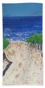 The Ocean View Bath Towel