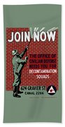 The Office Of Civilian Defense Needs You - Wpa Bath Towel