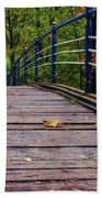 the old bridge over the river invites for a leisurely stroll in the autumn Park Bath Towel