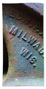 The Old Stamp Mill- Findley Mine Bath Towel