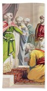 The Parable Of The King And The Bath Towel