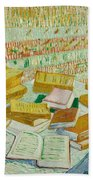 The Parisian Novels Or The Yellow Books Bath Towel