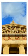 The Parthenon In Nashville Tennessee 2 Bath Towel