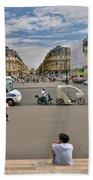 The Perfect View- Avenue De L'opera Paris  Bath Towel