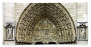 The Portal Of The Last Judgement Of Notre Dame De Paris Bath Towel