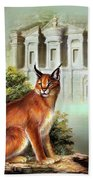 The Protector Of The City Of Petra Bath Towel