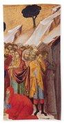The Raising Of Lazarus Bath Towel