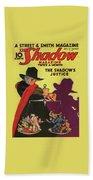 The Shadow The Shadows Justice Bath Sheet
