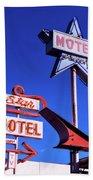 The Star Motel Bath Towel