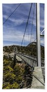 The Swinging Bridge Of Grandfather Mountain Bath Towel