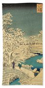 The Taiko Bridge And The Yuhi Mound At Meguro, From The Hundred Famous Views Of Edo Bath Towel
