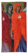 The Three Marys At The Tomb Fragment 1311 Bath Towel