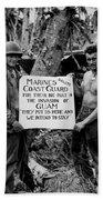 The U.s. Marines Salute The U.s. Coast Bath Towel