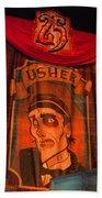 The Usher Hhn 25 Bath Towel