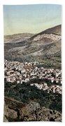 The Vale Of Nablus Bath Towel
