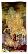The Valley Of Sphinks Bath Towel