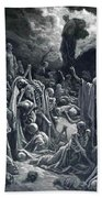 The Vision Of The Valley Of Dry Bones 1866 Bath Towel