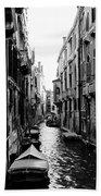 The Waterways Of Venice Bath Towel