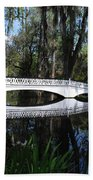 The White Bridge In Magnolia Gardens Charleston Bath Towel