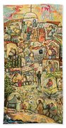 The Works Of Mercy Bath Sheet