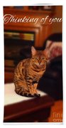 Thinking Of You - Bengal Cat Bath Towel