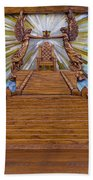 Throne Of Grace Hand Towel