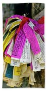 Tibetan Prayer Flags Bath Towel