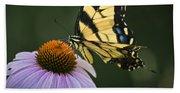 Tiger Swallowtail 2 Bath Towel