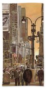 Times Square Bath Towel