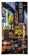 Times Square Pano Bath Towel