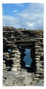 Tintagel Castle 3 Bath Towel