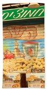 to market, to market Jerusalem Bath Towel