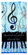 To The Lord - Blue Bath Towel
