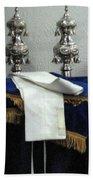 Torah Dressing Bath Towel