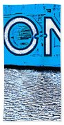 Toronto In The Rain Poster In Blue Bath Towel