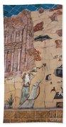 Treasury Mosaic Bath Towel