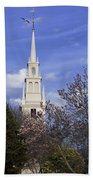 Trinity Church In Spring Bath Towel