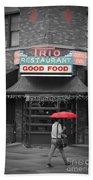 Trio Restaurant Bath Towel