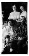 Tsar Nicholas II And His Family - 1913 Bath Towel